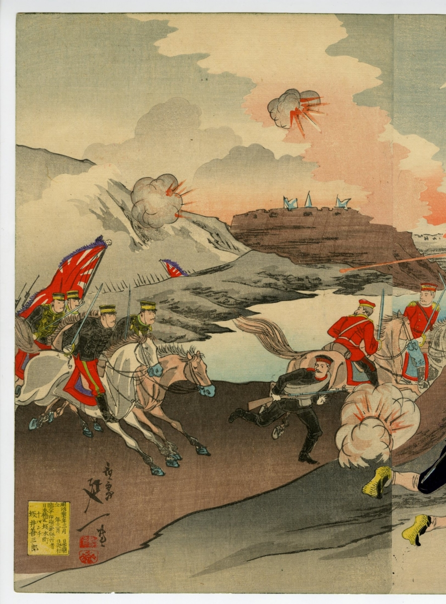how far was the russo japanese war The russo-japanese war is something we never hear about, and yet, is a war of extreme interest to me in the confusing web of alliances, disagreements, and events which resulted in world war i, the civil strife that led to the rise of the soviet union, and imperial japan's policy of total far eastern supremacy, i feel this war often gets.