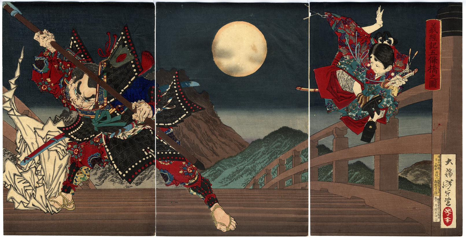 http://www.japanese-finearts.com/item/item_images/35/A09-0611/09-0611.jpg