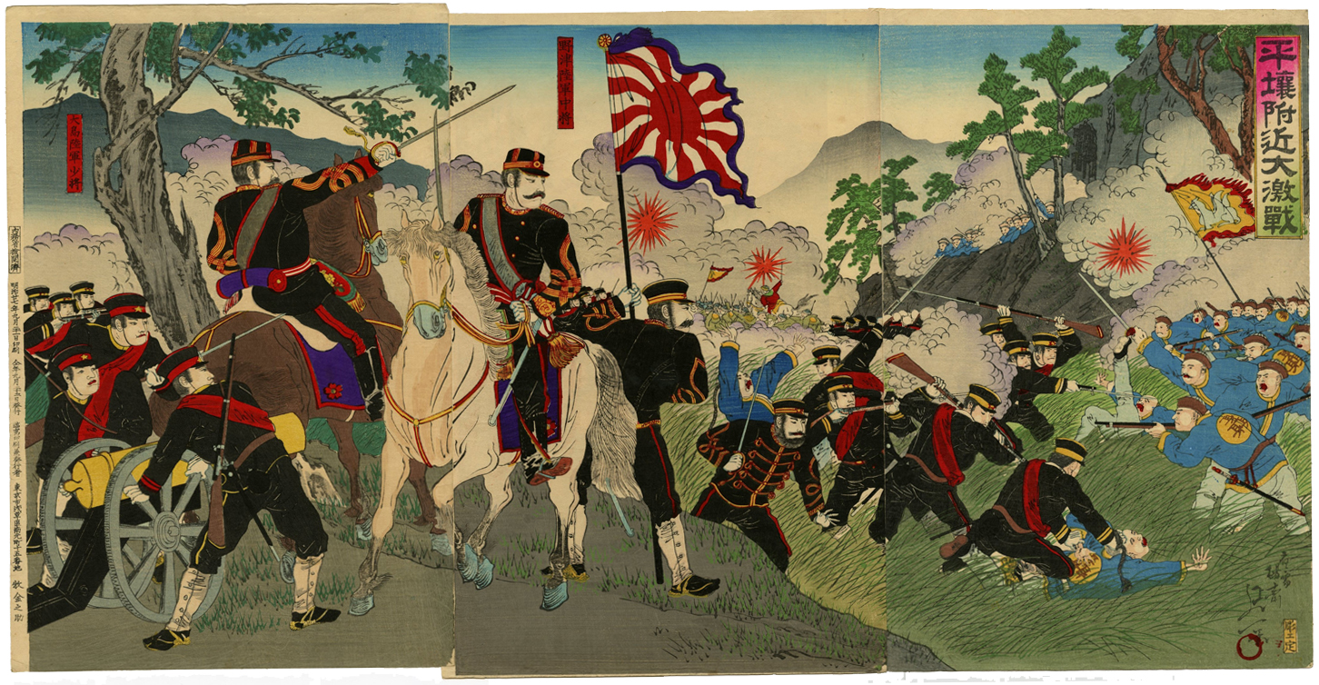 the sino japanese war The second sino-japanese war (1937-45) had a significant impact on the course of the chinese revolution and the fate of the guomindang nationalists.