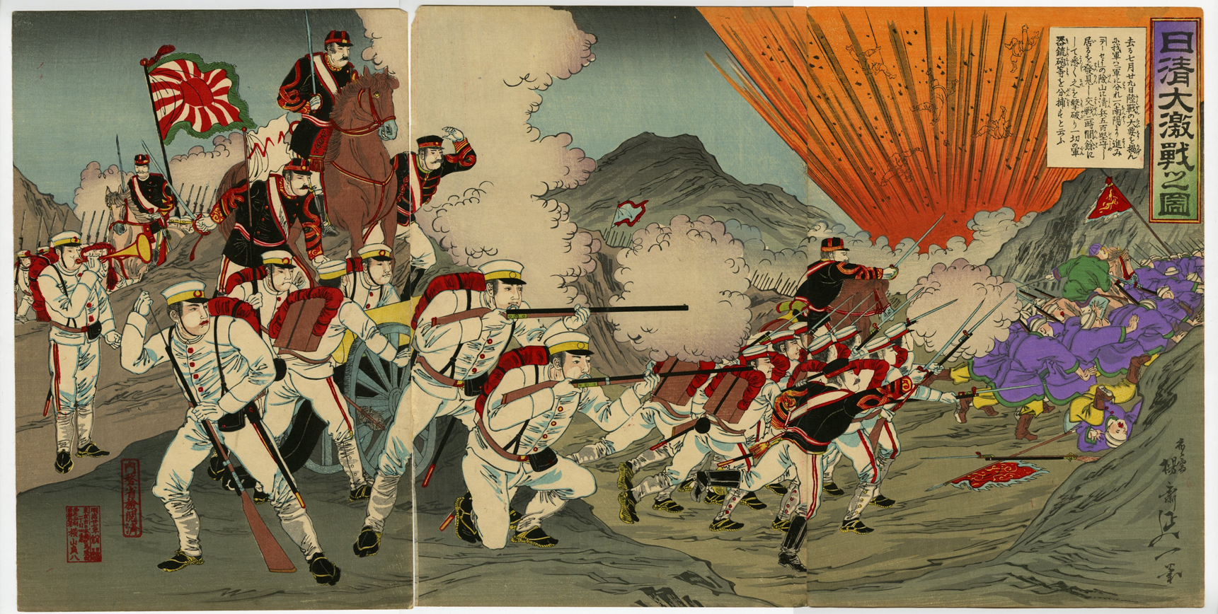 sino japanese war The first sino-japanese war of 1894 and 1895 resulted in the qing dynasty china surrendering control of the korean peninsula to japan's meiji empire.