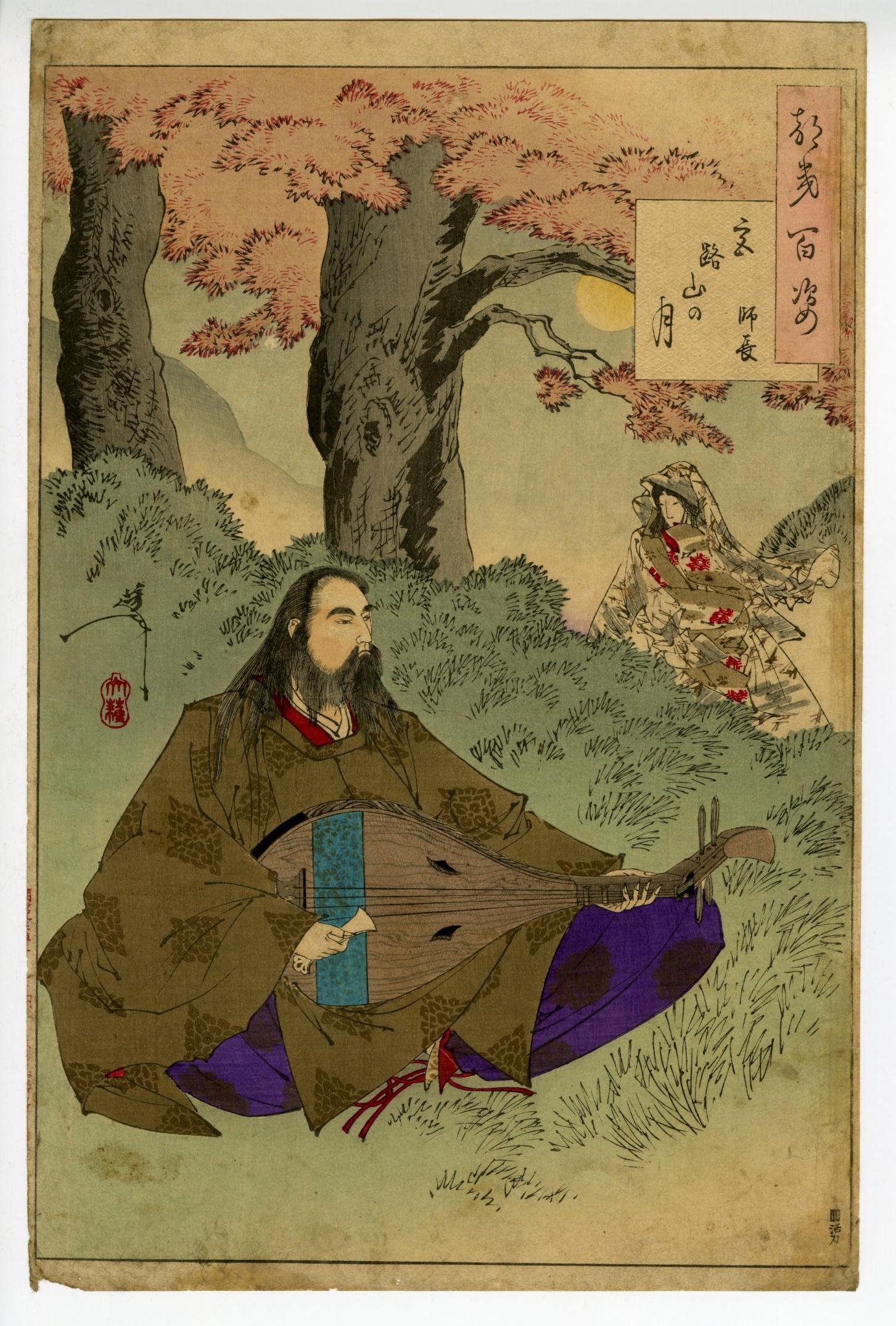 Yoshitoshi - One Hundred Aspects of the Moon, Fujiwara no