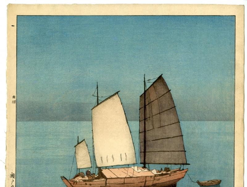 Sailing Boats Evening15x22 Japanese Print by Yoshida Asian Art Japan