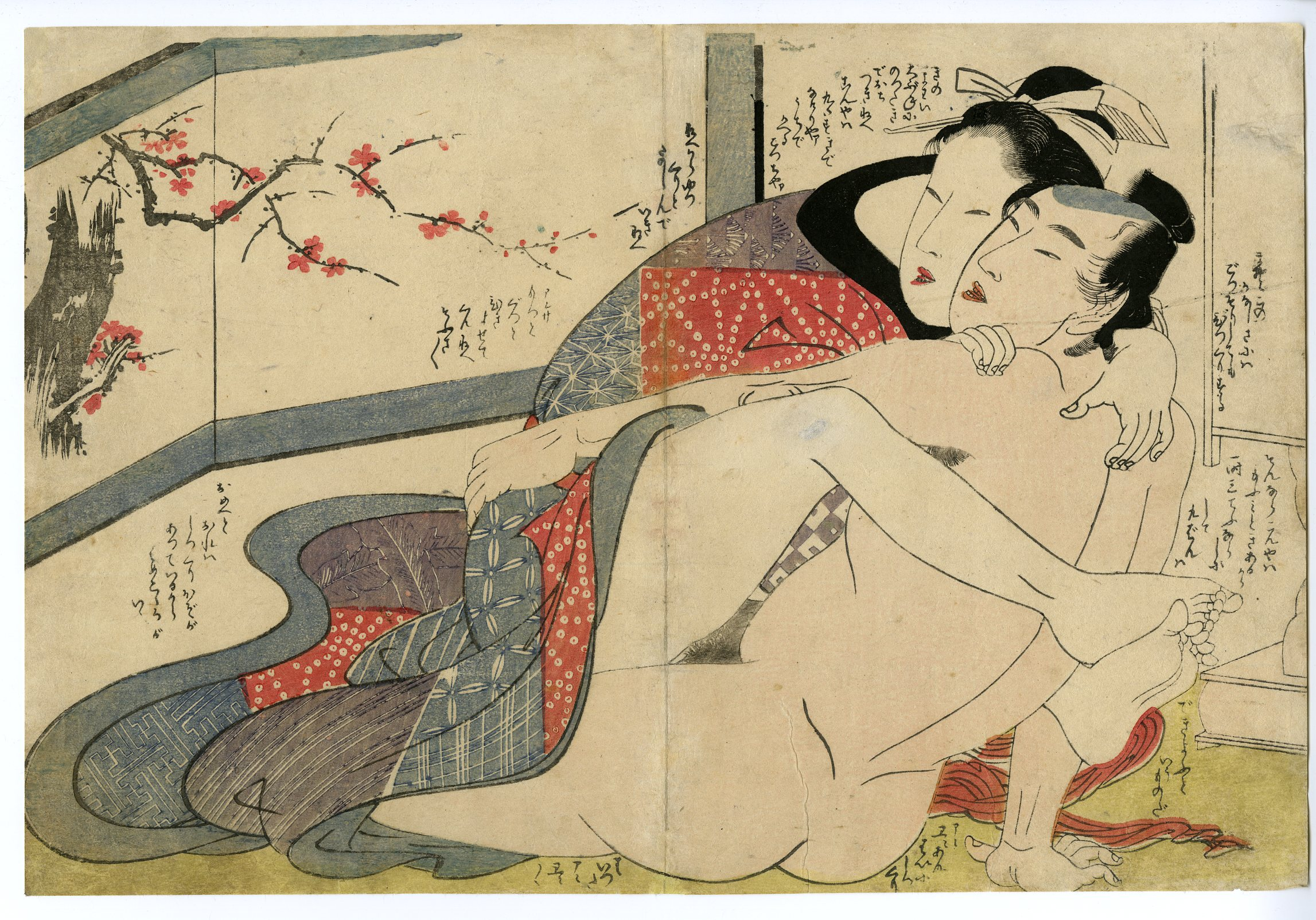 Японский древний секс 12 фотография